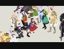 【Fate/MMD】少し楽しくなるFGO【サーヴァント総出演】