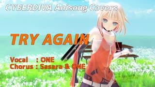 【ONE】TRY AGAIN【CeVIOカバー/アニソン