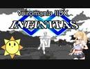 【beatmania IIDX INFINITAS】弦巻マキの良曲巡り Part.1【ボイチェビ実況】