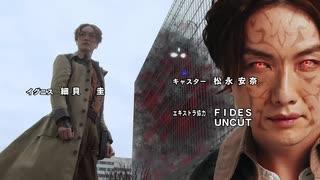【OP/V2】ウルトラマントリガー NEW GENER