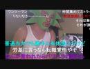 【暗黒放送】ミドリアン助川の正義のラジオジャンデルジャン放送 その5【ニコ生】