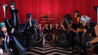 【MMDツイステ】  Mafia  - Full -   【サ
