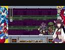 【ロックマンX】きりたん&あかりとマキとゆかりの行くロックマンX Part10【VOICEROID実況】
