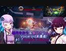 【Gunfire Reborn】結月ゆかり&東北きりたん VOICEROID派遣道! #1