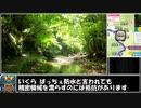【リアル登山アタック】赤目四十八滝 完走 1時間51分27秒