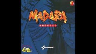 1990年03月30日 ゲーム 魍魎戦記MADARA(FC) BGM 「09-禍耳幽羅の城(ダンジョン2)」