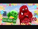 【シャニマス】ガチャピンとムックがSHHisに似てるなって思ったのでOH MY GOD踊らせた【疑似m@s】