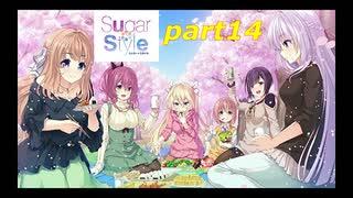 [Sugar Style]皆で花見を楽しむ!「実況プ