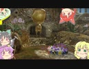 【ピクミン3DX】サトリン3 その11【ゆっくり実況】
