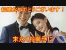 朝比奈彩のファンです。山下健二郎との結婚は祝福できない。(三代目J SOUL BROTHERS 電撃結婚 交際2年)