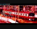 【駅名合作】4 Luxury「RED ZONE」×KEIKYU LINE