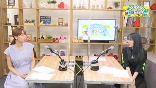 【月額会員限定】西田望見・奥野香耶のず~ぱらだいす 第216回おまけ動画