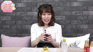 【春日望】のんちゃんのおいしいとこどり #23(無料)