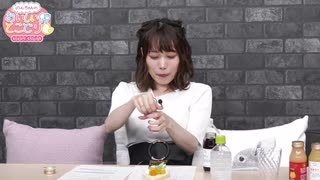【春日望】のんちゃんのおいしいとこどり #23