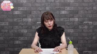 ※最終回【春日望】のんちゃんのおいしいとこどり #24(無料)