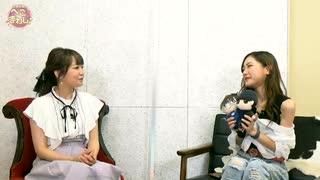 【会員限定おまけ】大橋彩香の へごまわし!おまけ動画 第55回(ゲスト:西本りみさん)