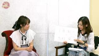 【会員限定アーカイブ】大橋彩香の へごまわし!第55回(ゲスト:西本りみさん)