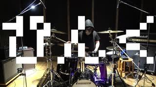 ぴんく 叩いてみた(MARETU drum cover)
