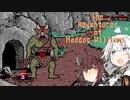 【レトロゲーム】あかりときりたんのThe Adventures of Maddog Williams実況#8【VOICEROID実況】