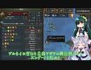 【eu4】伊達ずん子の日本統一記#3