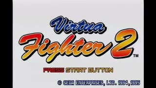 1994年11月00日 ゲーム バーチャファイター2(アーケード) BGM 「23 SARAH」