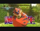 【モンスターハンターストーリーズ2】うちのリオレウスなん...