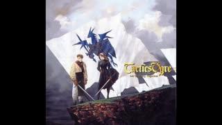 1995年10月06日 ゲーム タクティクスオウガ BGM 「Passing Moment(明るい週末)」(崎元仁)