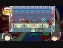 (ゆっくり実況)ザギナオのロックマンゼロ3 初見実況プレイ Part3(のろま~編)