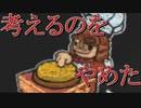 【オーバークック2】【4人実況】#16.料理は好きか?僕らの友情崩壊ゲーム!【Overcooked2】