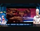 【Daemon x Machina】ブロントエクスマキナ Part 34【東方魔神鉄】
