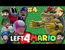 [Hobo Amigos]Left 4 Dead 2(マリオモデル)を実況プレイ PART 4-最終回-