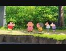 【クレヨンしんちゃん オラと博士の夏休み】#8ぴえん超えて、パオンからの…アッソー防衛隊集結!!