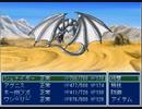 神々の遺産攻略EX Part 8 ドラゴンの間 [前編]