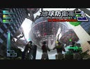 『地球防衛軍3 for Nintendo Switch』プロモーションムービー