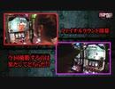 DROP OUT -70th Season- 第4話(4/4)
