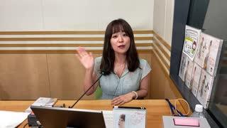 Muuun Channel限定 SPメッセージ動画 8月分
