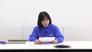 津田のラジオ「っだー!!」2021年7月28日