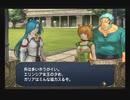 【えがお】FE暁の女神を初見実況 part11