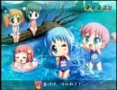 PS2 びんちょうタン しあわせ暦 夏 3周目 水遊び