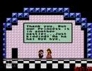 【50分台】スーパーマリオブラザーズ3 笛なしRTA 50:57.083