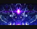 【謎の新型ガンダム】ガンダムアストレアTYPE-Xフィンスターニス PV【METAL BUILD】