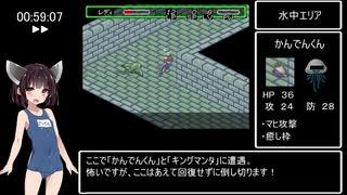【ドラクエ35th記念】レディストーカーRTA