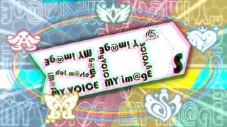 【ニコマス20年P・1周年記念合作】MY VO1C