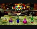 ☁ あえて1人でパーティをする『マリオパーティ』実況プレイ -パーティモード- Part3