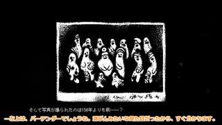 【ツイステ偽実況】3章加害者の会のホテ