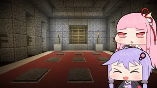 【Minecraft】カエルの島からお家に帰るPart6【VOICEROID実況プレイ】