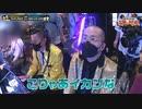 第一回 番組対抗最強決定戦 第11話(3/4)