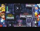 【実況】ロックマンX4でたわむれる Part11