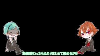 【ツイステ偽実況】ホラゲ苦手なフロイド