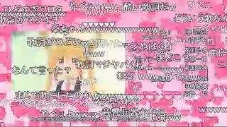 小林さんちのメイドラゴンS3話上映会アンケ+狂気EDのコメントの反応